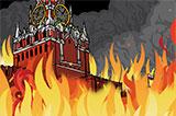 Місія України ― знищити московську імперію