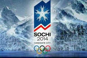 Росія вибрала талісмани Олімпійських Ігор у Сочі