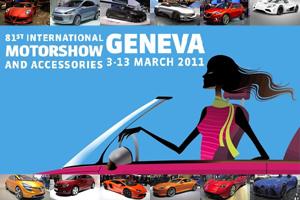 Женевський автосалон 2011. Автовиробники продовжують дивувати новинками