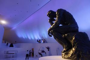 Найбагатша людина світу відкрила музей в Мехіко