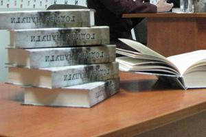У Києві презентували книгу про факти Катині