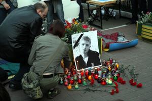У Києві вшанували пам'ять студента, який помер у відділі міліції
