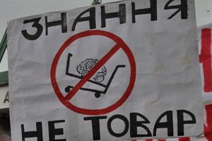 Студентський бунт у Києві