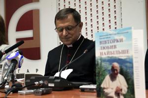 В книгарні «Є» в Києві презентували унікальну книжку