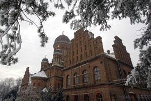 ЮНЕСКО визнало будівлю Чернівецького університету пам'яткою світового значення