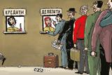 Атракціон дохідності: щедрість банків свідчить про погіршення ситуації у фінансовому секторі