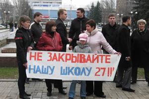 У Донецьку люди захищають школи від влади