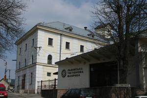 Винники – містечко на схід від Львова