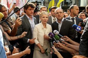 Суд над Юлією Тимошенко