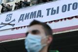 Студенти КПІ провели мітинг під стінами інституту