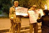 Активісти помаранчевої революції провели Хеловін біля Адміністрації президента