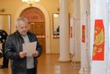 Вибори до Державної думи Росії - 2011