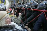 Біля Адміністрації Президента відбулася масова акція протесту