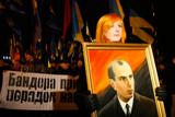 У Києві пройшов  марш на честь дня народження Степана Бандери