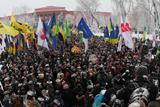 Акція опозиційних сил з нагоди Дня Соборності та Свободи України