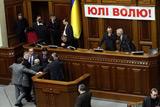 Опозиція зірвала засідання Верховної Ради
