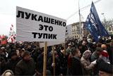 У Мінську опозиція провела масовий мітинг з нагоди Дня Волі