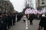 На Банковій прихильники Тимошенко «прогнали Януковича»