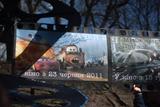 Акція на захист українського дубляжу біля Кабміну