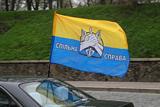 Таксисти погрожують влаштувати Києву транспортний колапс