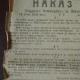 """Наказ Осадного Коменданта м. Житомра, перша шпальта газети """"Волинське життя"""" за 21 січня 1919 р. №6."""