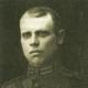 Рембалович Іван. Помічник дивізійного інженера 5-ї піхотної дивізії