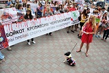 У Києві відбувся мітинг на захист тварин