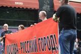 Росіяни вийшли на другий Марш мільйонів