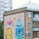 A painting by Interesni Kazky, Ukrainian street art group, on a building next to the Industrial Bridge in Kyiv.