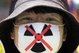 Фото дня. 17 липня. Акція протесту проти використання атомної енергетики у Токіо, торнадо у Польщі та інше