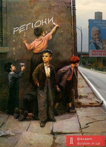 """Путинские марионетки """"национализировали"""" газопроводы частных компаний в аннексированном Крыму - Цензор.НЕТ 7405"""