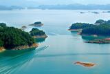Цяньдаоху - Озеро тисячі островів