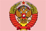 СРСР як Російська імперія. Чим була радянська Україна?