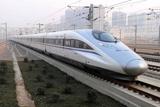 У Китаї відкрили найдовшу швидкісну залізницю в світі