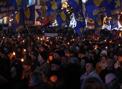 Смолоскипний марш на честь Бандери у Києві