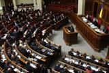 Засідання Верховної Рада. Депутатське натхнення до праці