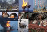 Найбільші техногенні катастрофи XXI століття