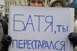 Народний креактив на акціях протесту
