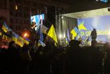 Життя нічного Майдану