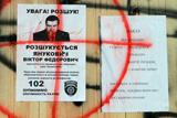 Мова Майдану. Протест у плакатах і карикатурах