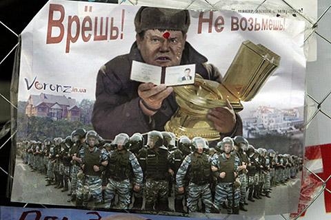 Януковича не судитимуть за Майдан