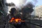 Фото дня. 27 грудня. Масова атака піраній на аргентинські пляжі, вбивство міністра фінансів Лівану та інше