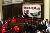 Друга сесія Верховної Ради. Блокування трибуни та боротьба з кнопкодавами