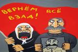 «Загадкова російська душа» поважає владу, якщо та репресивна?