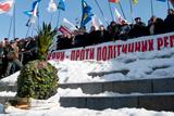 У Києві пройшов марш на підтримку Тимошенко і Луценка