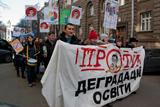 Студентський протест проти законопроекту «Про вищу освіту»