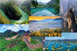 Шість найкрасивіших місць Китаю