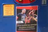 У Броварах провели конкурс на кращого українського тітушка