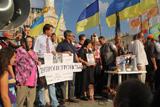 Протест врадіївських активістів проти міліцейського свавілля на Майдані Незалежності