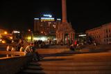 Учасники врадіївської ходи провели другу ніч на Майдані